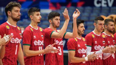 Двама българи са №1 в класации на Евроволей след груповата фаза