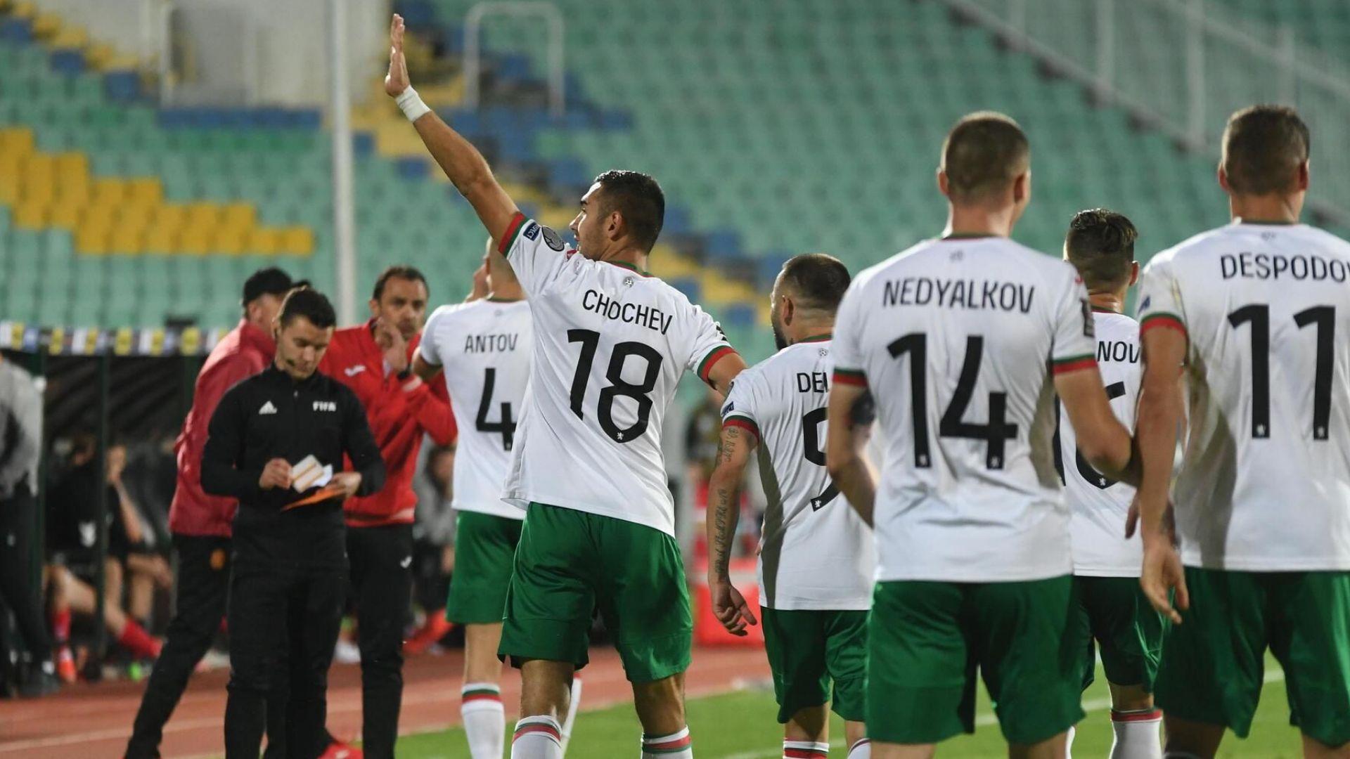 България излиза в опит да спре ужасната си серия далеч от София
