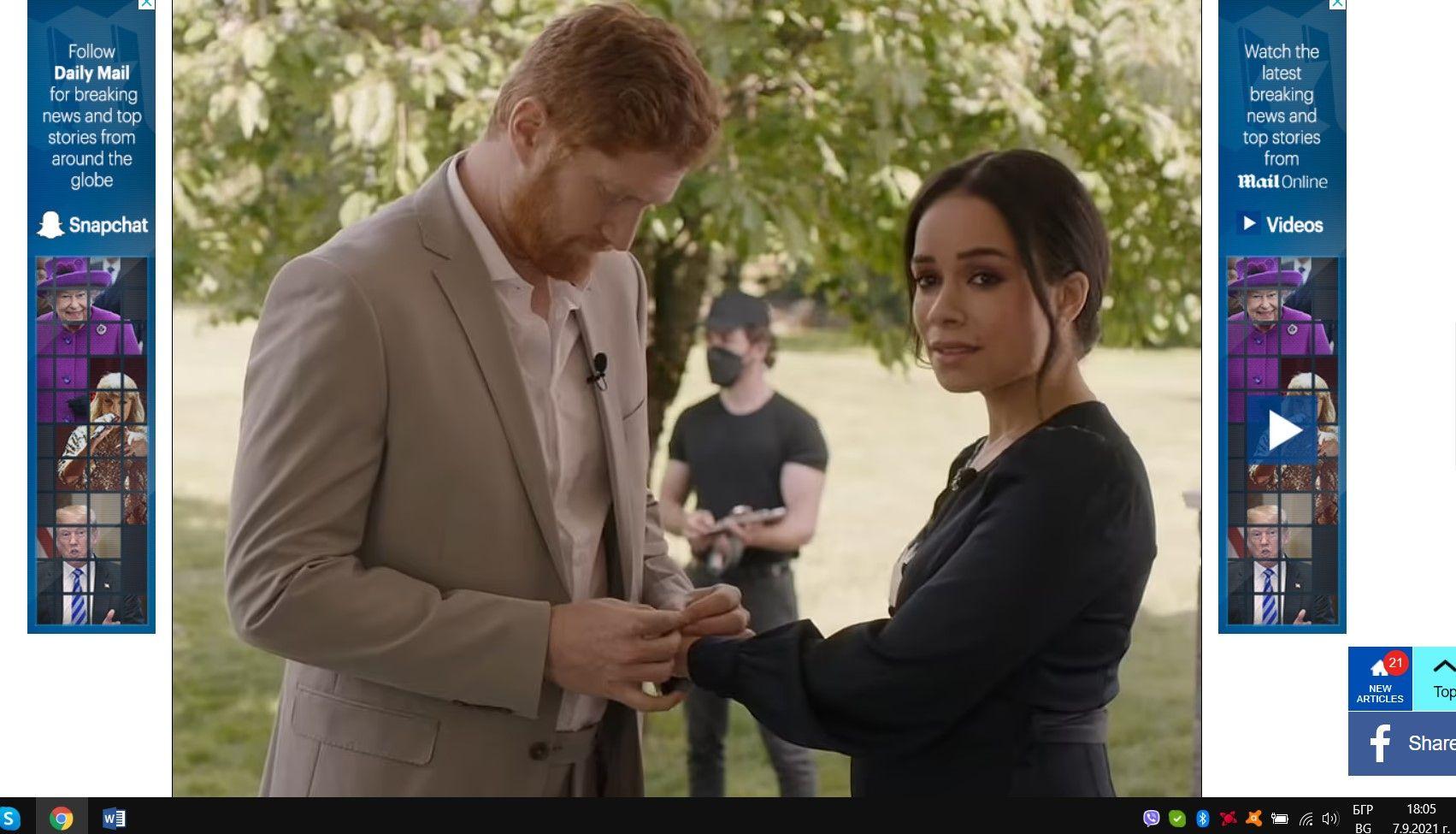Джордан и Сидни като Хари и Меган
