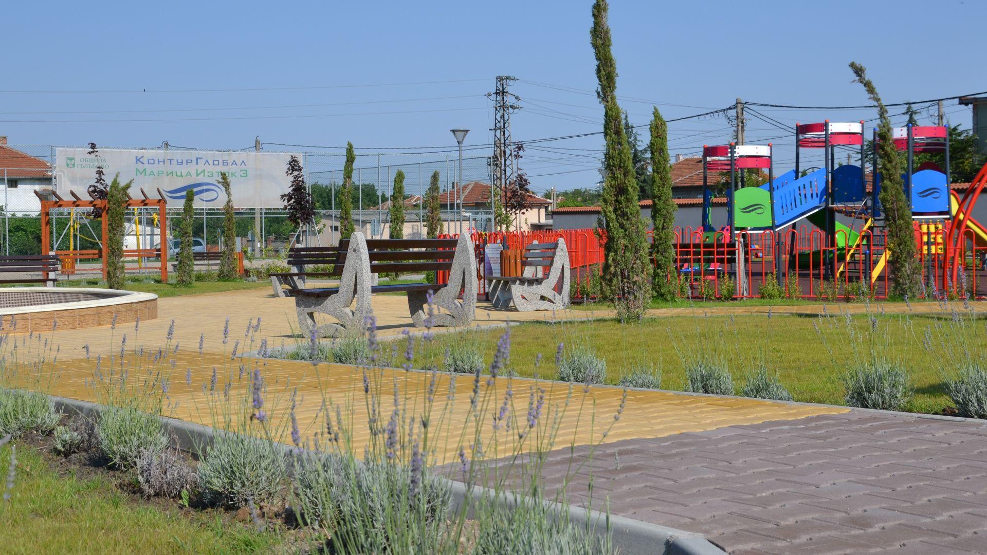 КонтурГлобал инвестира в по-добра среда за живот