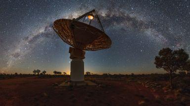 Мистериозен източник на радиовълни в галактиката ни озадачи учените