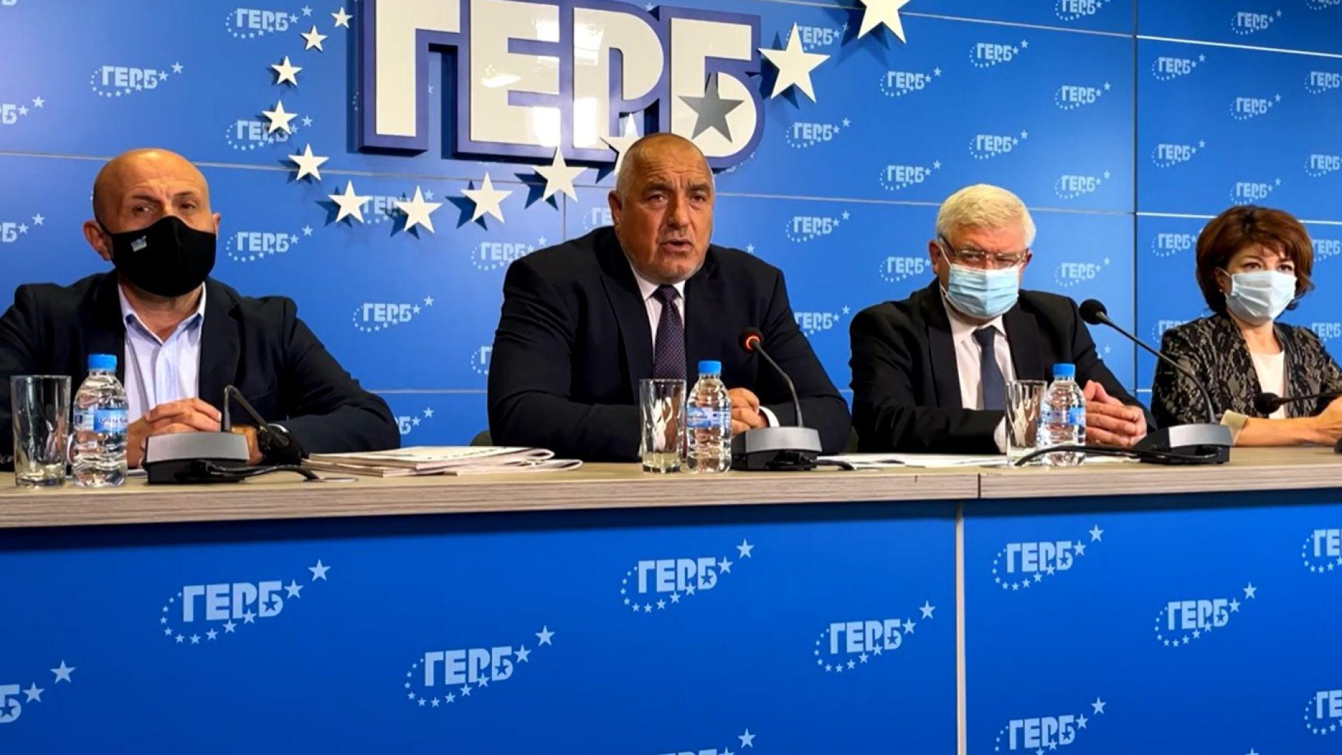 Бойко Борисов обвини партиите в НС, че угаждат на диктатора Радев (видео)