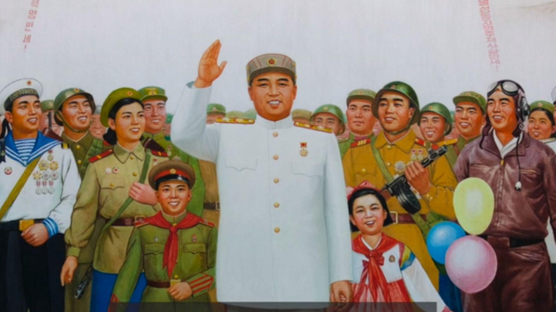 Ким Чен Ун също призова за спешна борба с климатичните промени
