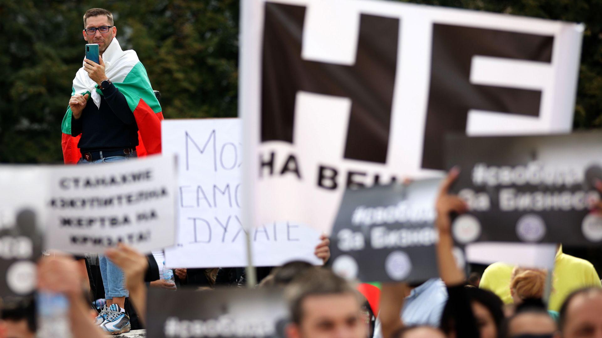 Бизнесът заплаши: Блокада на страната на 28 септември, ако не паднат ограниченията