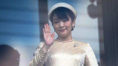 Японската принцеса Мако се сбогува с роднините си ден преди сватбата