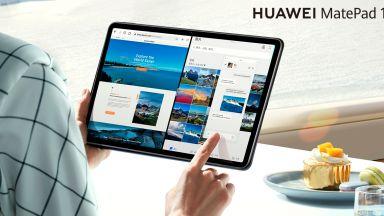 Новият таблет на Huawei вече е в България