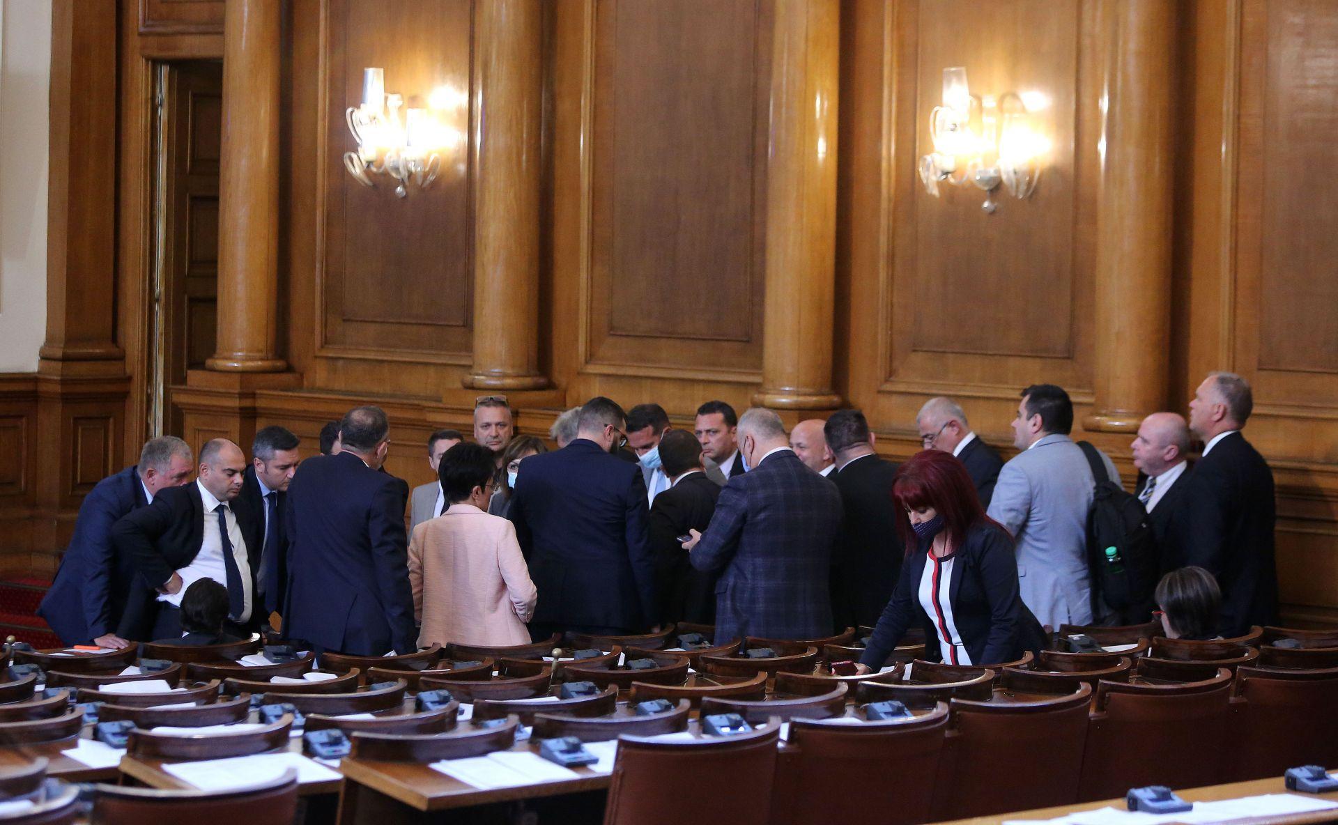 Депутати от Левицата