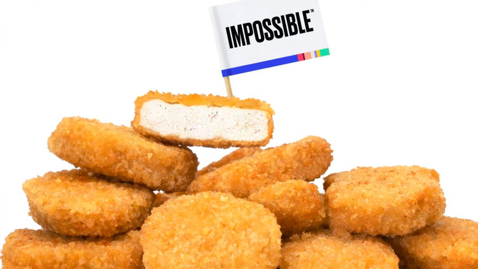 """""""Пилешки"""" хапки на растителна основа вече се предлагат в някои ресторанти"""