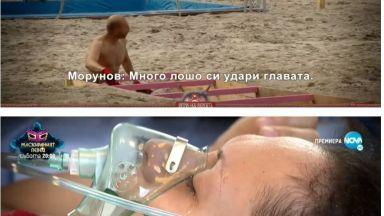 """Станислава от """"Игри на волята"""" пострада, лекари й слагат кислородна маска"""