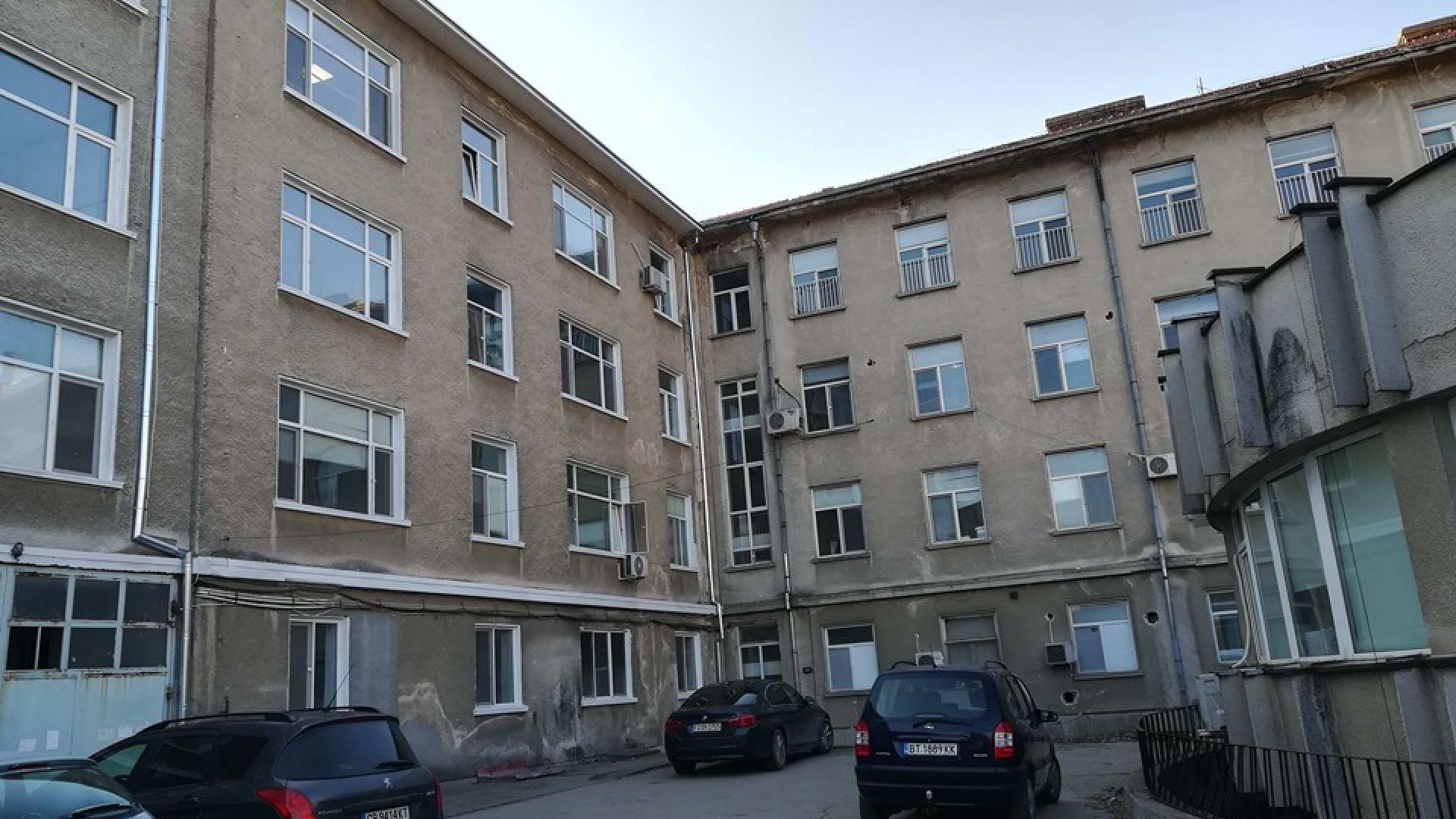 Болницата в Горна Оряховица има нужда от доброволци