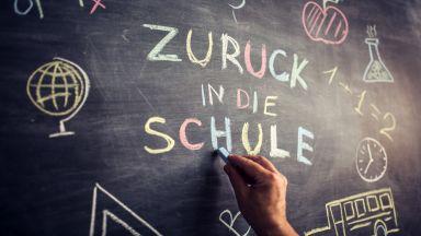 Как се става учител в Германия: Заплатата започва от 2900 евро