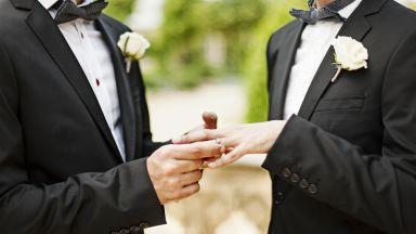 Референдум: В Швейцария скоро всеки ще може да се ожени, независимо от сексуалната си ориентация