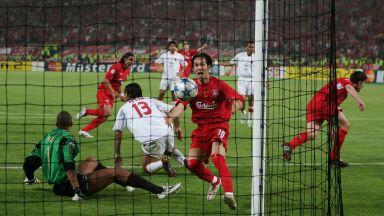 14 години по-късно: Завръща се едно от най-великите съперничества в Шампионска лига