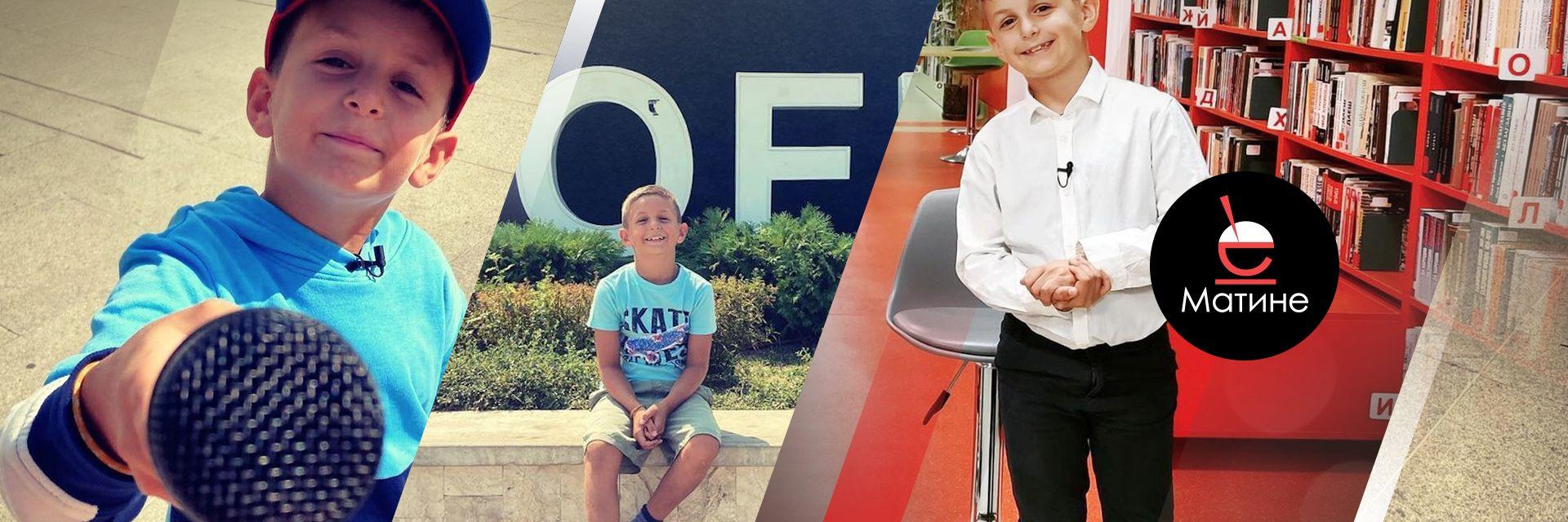 Младият репортер Боян Цветков, който хвана родителите на тясно за 15 септември