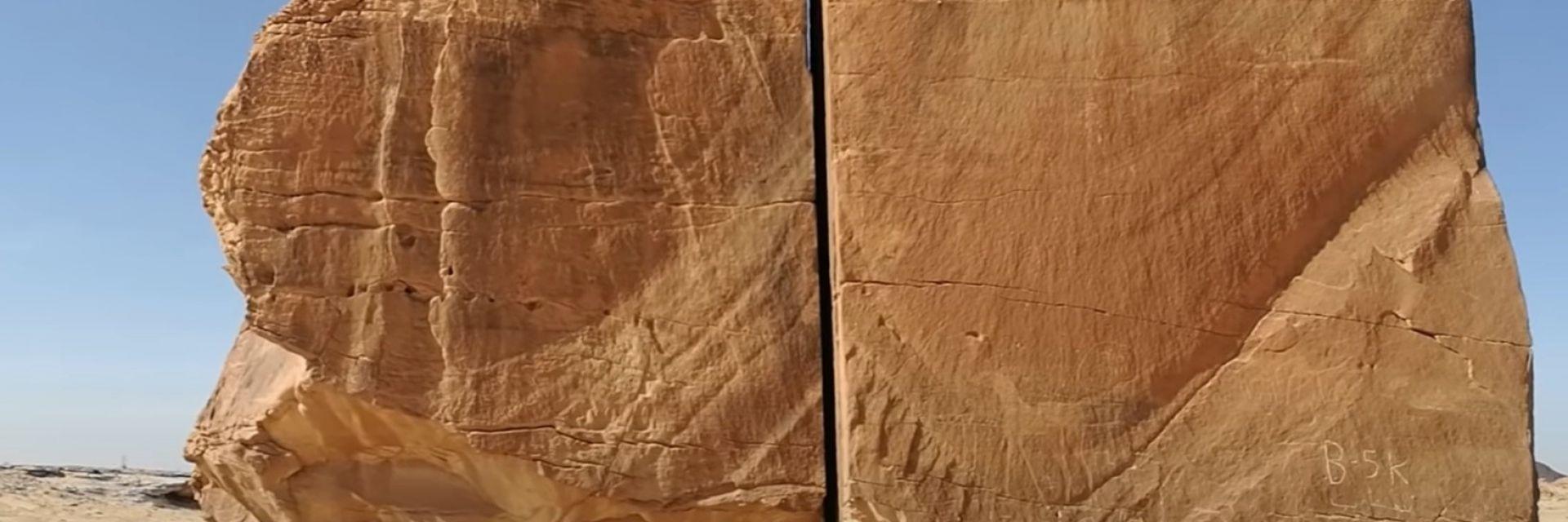 Мистериозната разцепена скала Ал Наслаа в Саудитска Арабия (видео)
