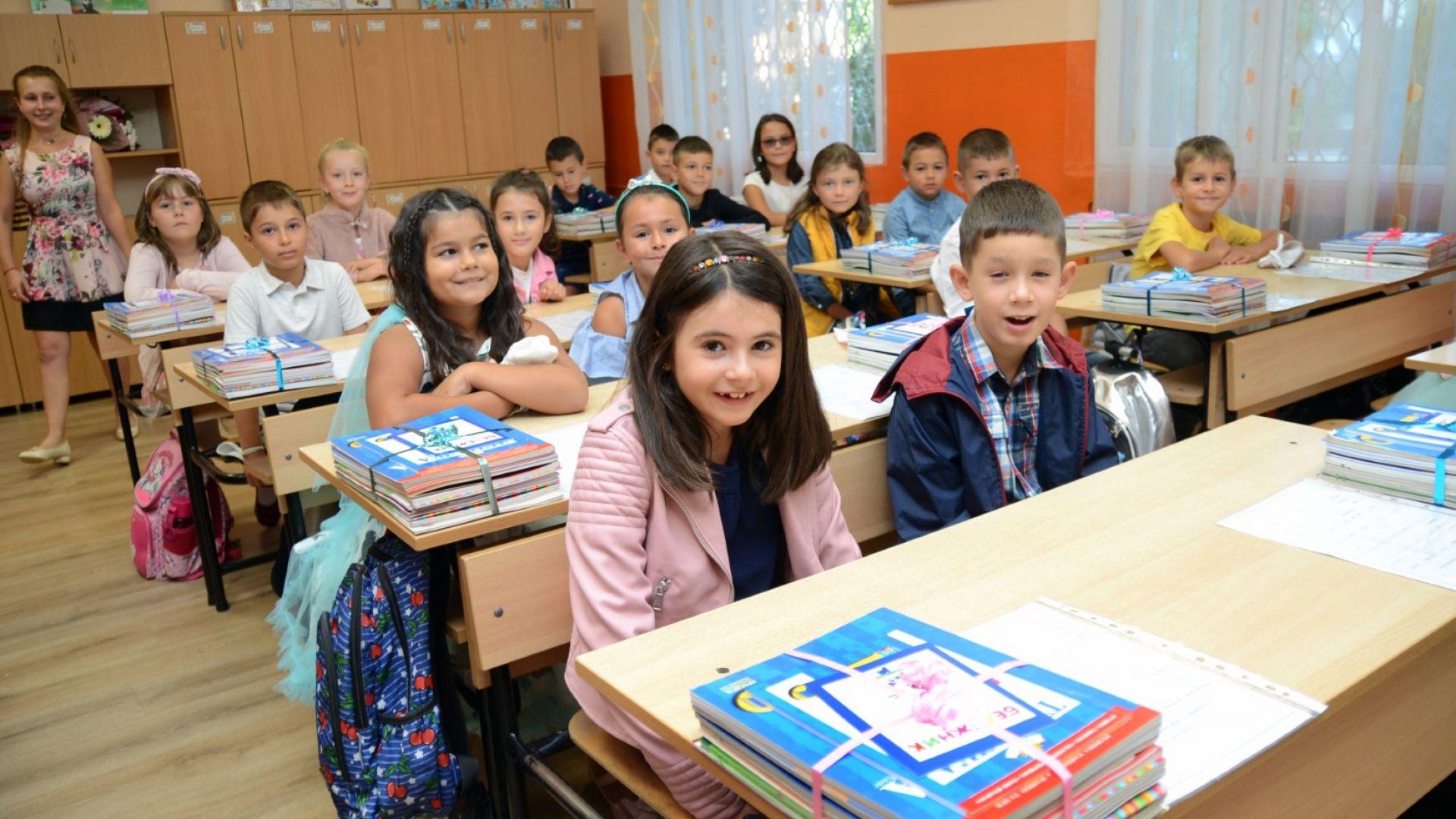 """Първи учебен ден в столичното 109 ОУ """"Христо Смирненски"""""""