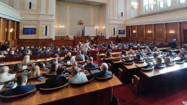 Радев издаде указа за разпускане на 46-ия парламент, депутатите гласуват за последно