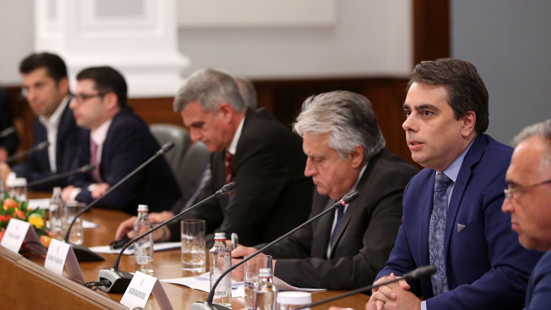 """Служебният кабинет отчете дейността си: """"Резултатите са видими за българските граждани"""""""