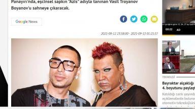 Скандал с Азис в Бурса - отменят концерта му, бил извратеняк