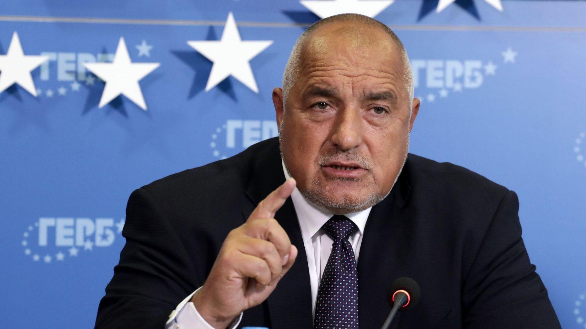Борисов: Нека самозабравилите се мъже да си седят вкъщи и да си готвят манджите