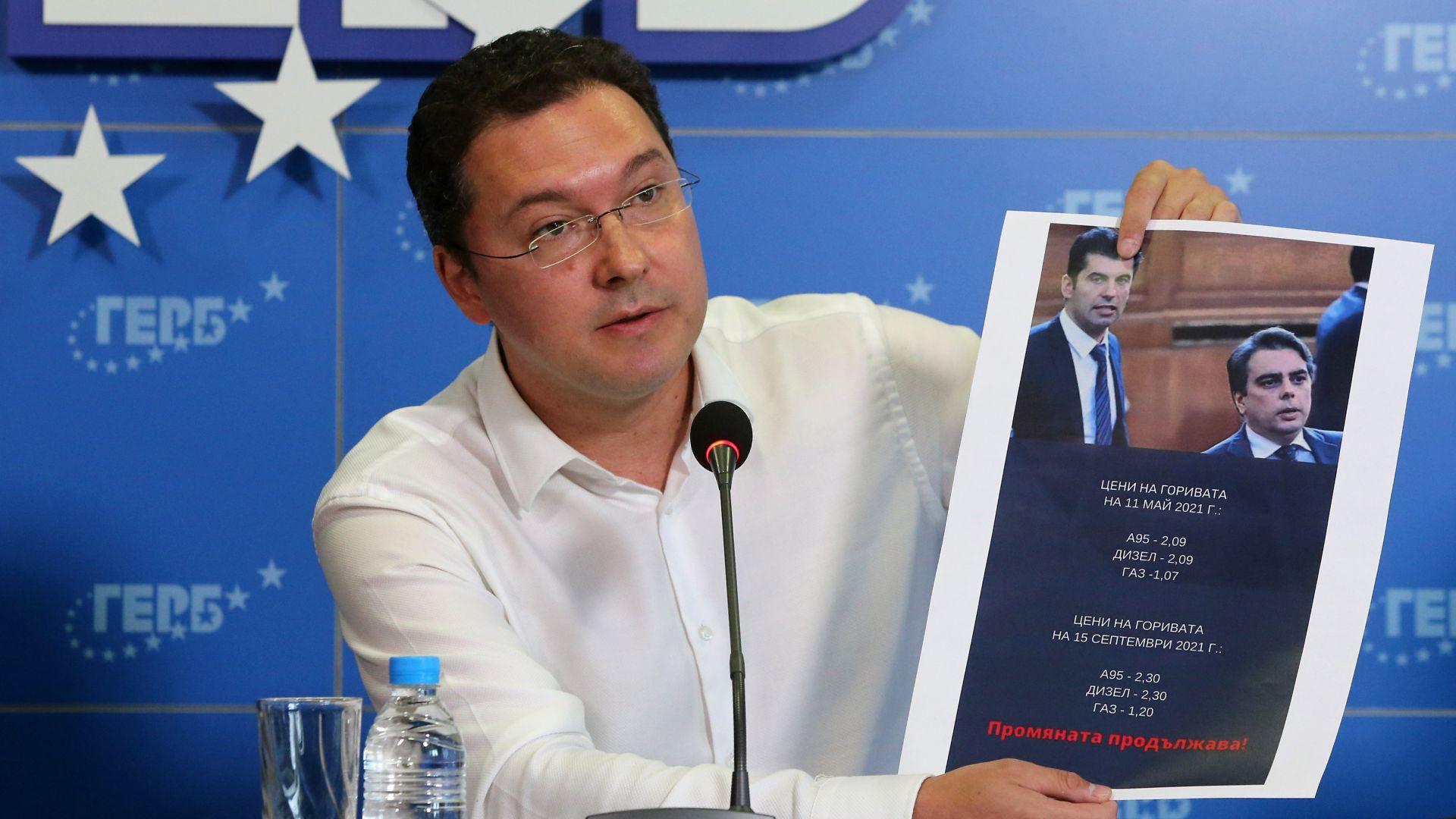 """ГЕРБ: Слабите министри останаха, трима избягаха от """"великите успехи"""""""