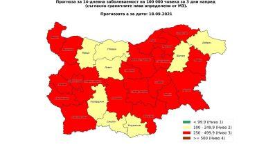 София влезе в червената COVID зона