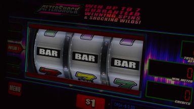 Кои чуждестранни компании имат дял в хазартния бизнес в България?