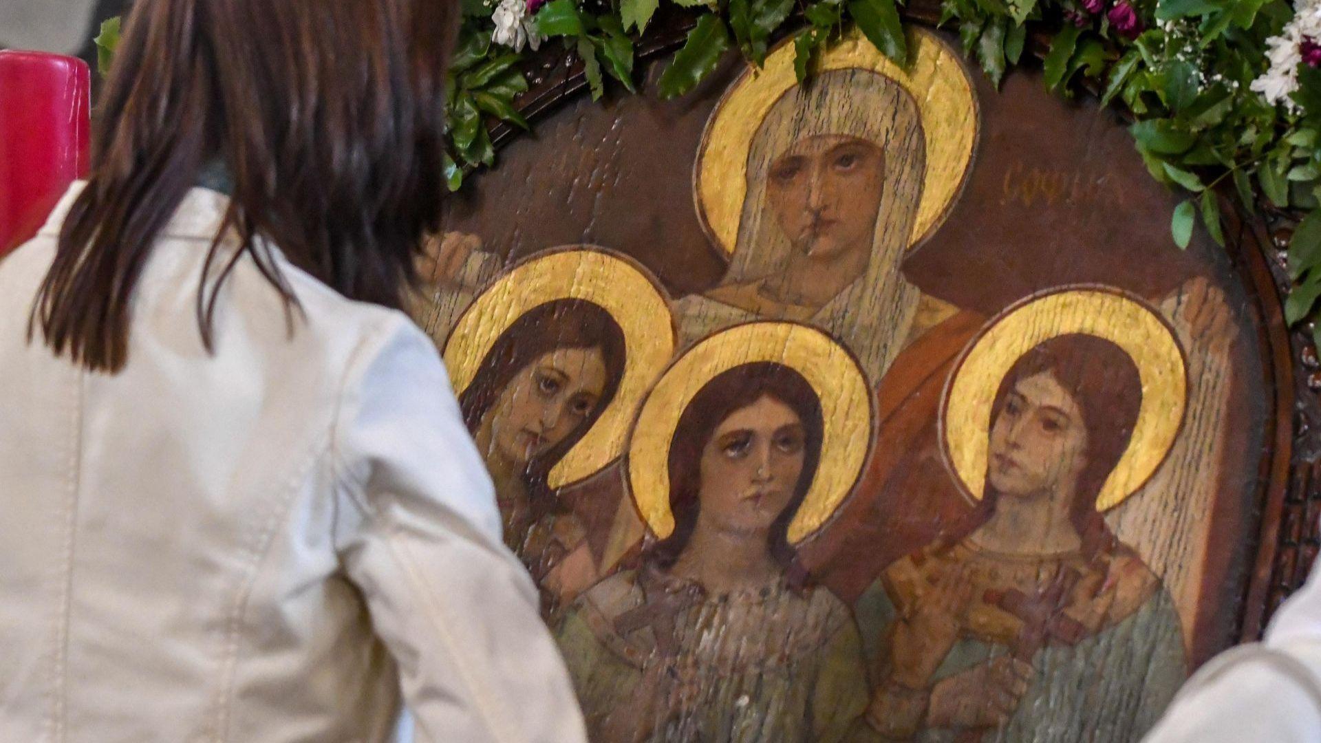 Почитаме Вяра, Надежда и Любов, днес е и Денят на София