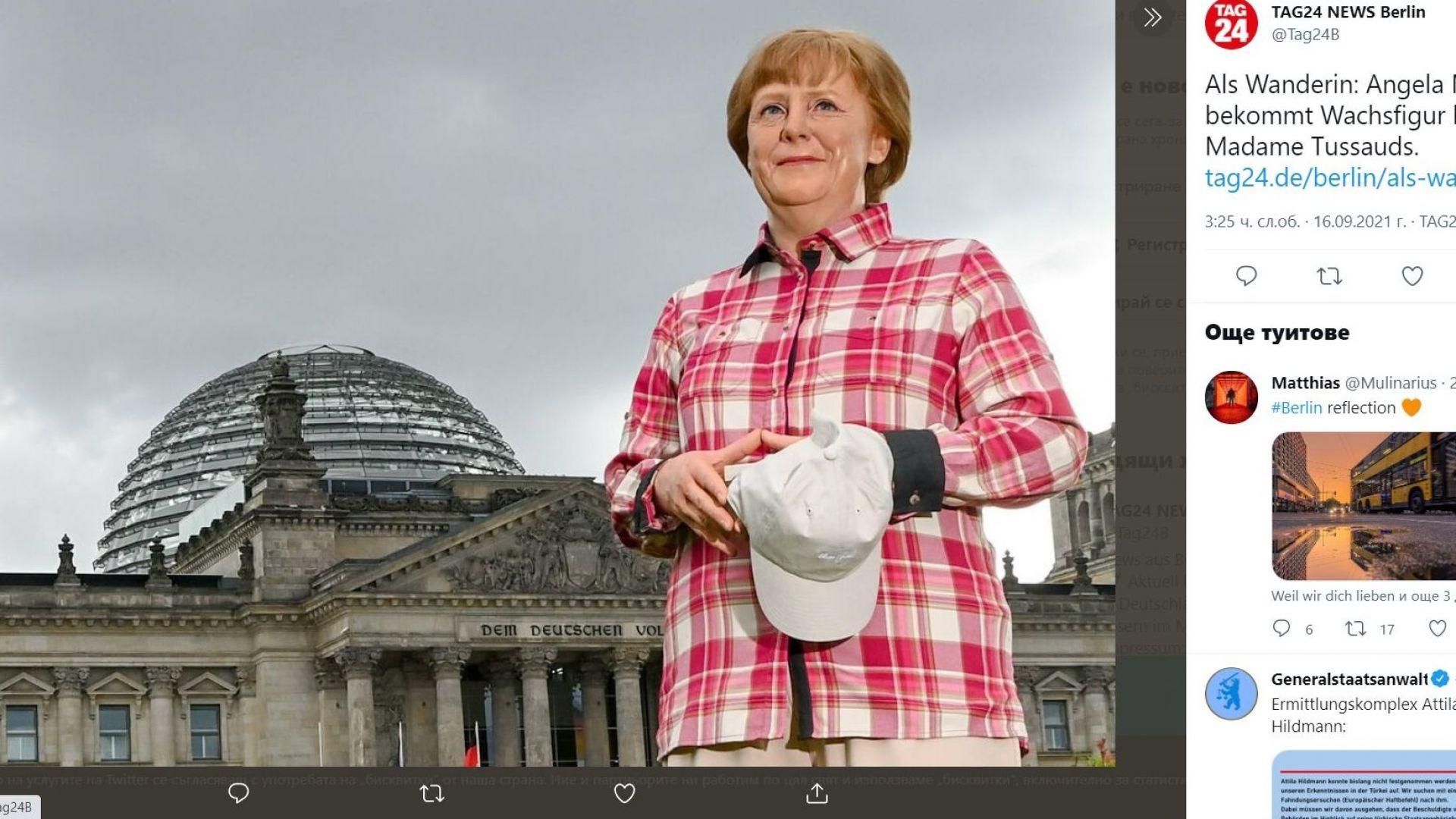Облякоха Меркел като планинарка в музея на мадам Тюсо в Берлин