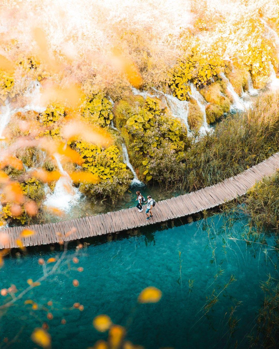 Разходка през есенните Плитвички езера