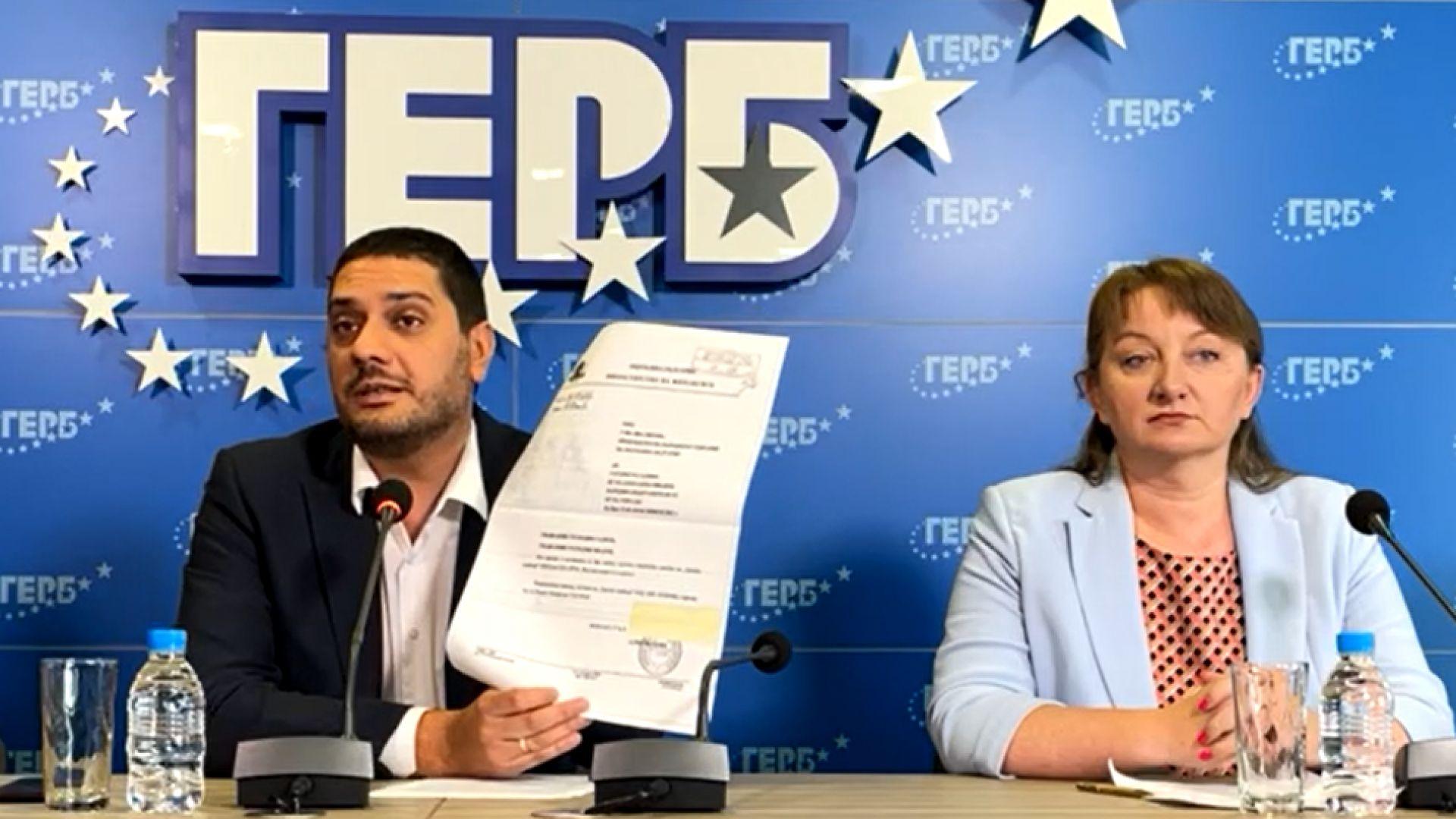 ГЕРБ: Шефът на НАП е извършил данъчна измама, Радев незабавно да го отстрани (видео)