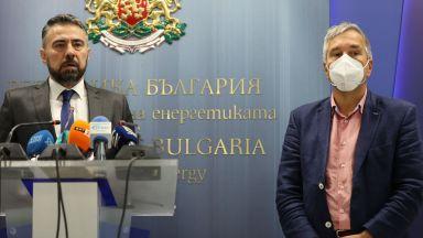 """АЕЦ """"Козлодуй"""" и ТЕЦ """"Марица Изток 2"""" със специални продукти за едрия бизнес"""
