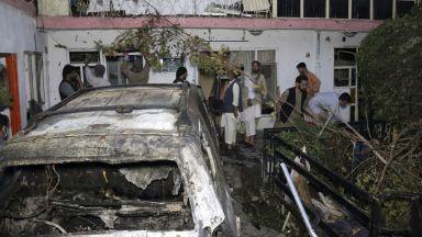 """САЩ признаха """"трагична грешка"""" в Кабул: убили невинни цивилни, сред които и 7 деца"""
