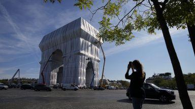 """""""Сотбис"""" в Париж подреди изложба  с 24 произведения за опаковането  на Триумфалната арка"""