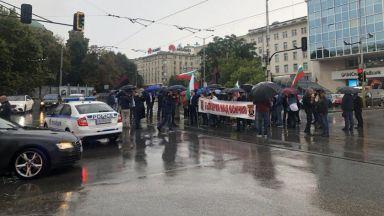 От ВМРО протестираха срещу непоносимия скок на цените