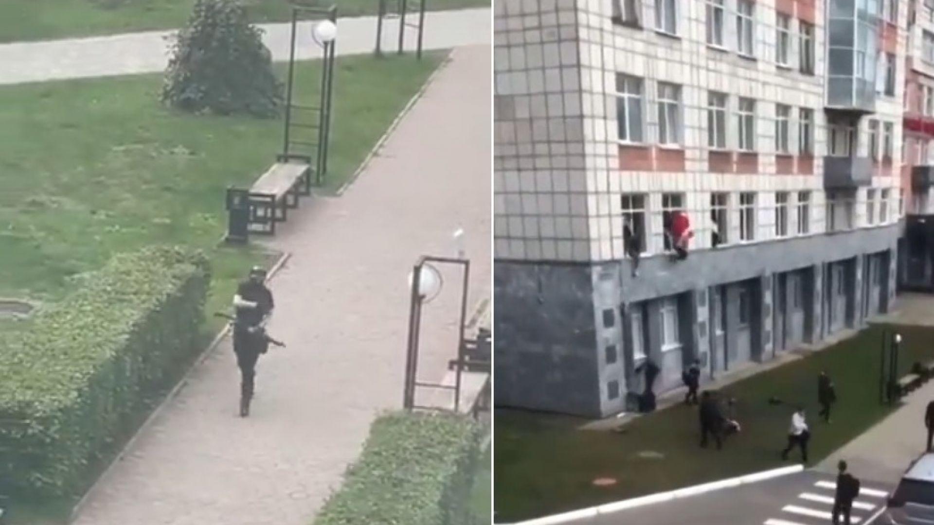 Въоръжен откри стрелба в руски университет, има загинали и ранени (видео)