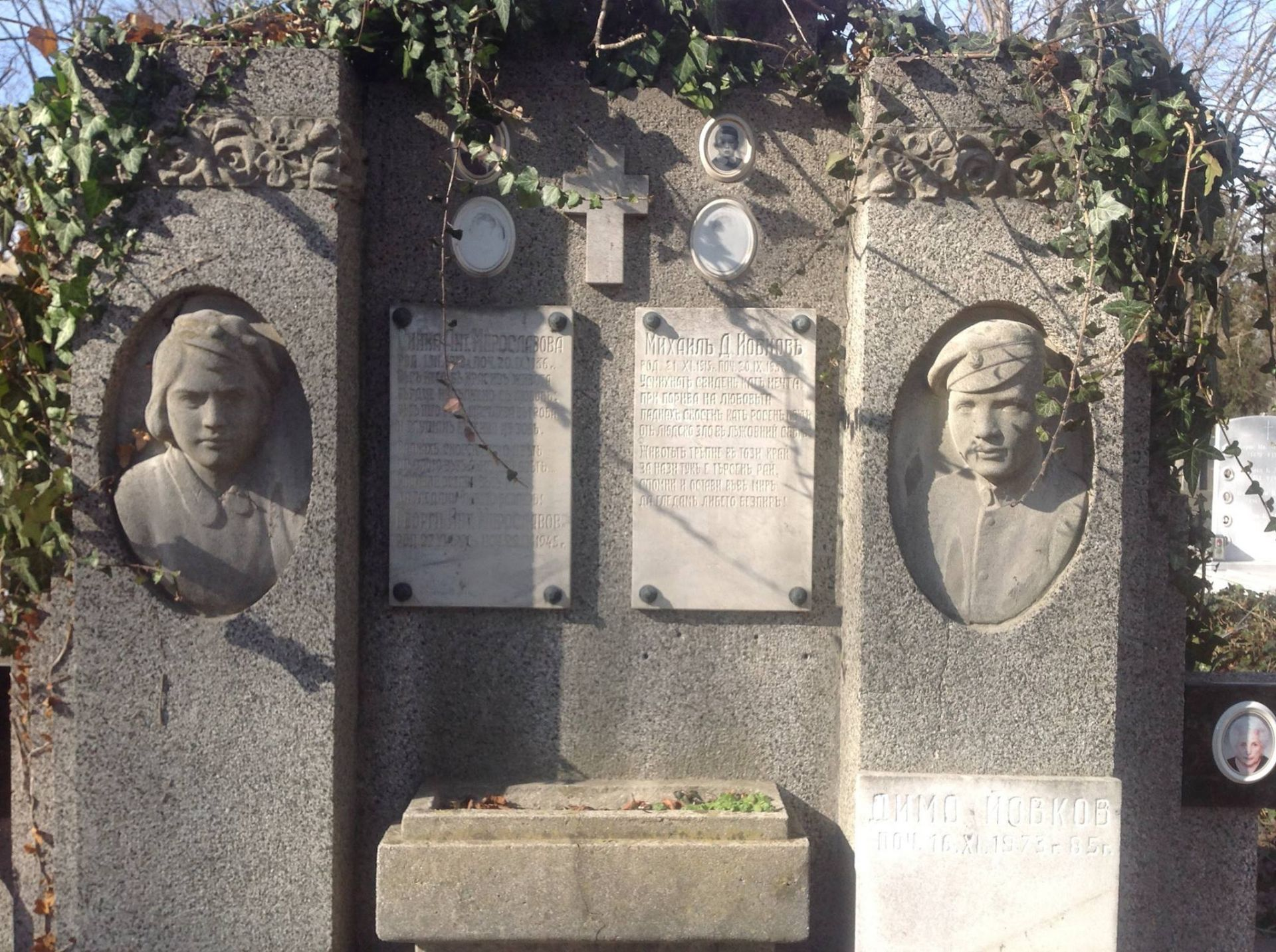 Драматичната любов на Сийка и Милко, разказана върху гроба им, продължава и ще продължава да вълнува хората.