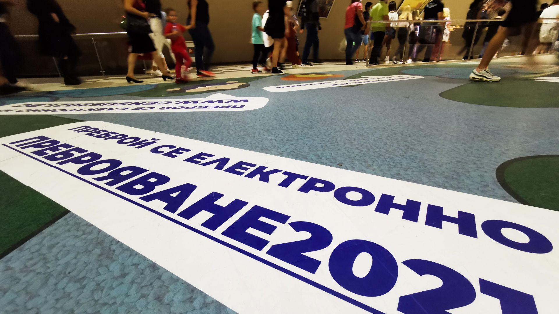 3, 2 млн. от българите са преброени, 6 области готови над 50%