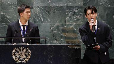 Кей поп звездите от BTS произнесоха реч пред Общото събрание на ООН (снимки и видео)