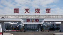 Сюй Цзяин: Evergrande ще излезе от най-мрачния си период