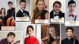 """Изявени млади инструменталисти от цяла България свирят в заключителния концерт от конкурса на """"Кантус Фирмус"""""""