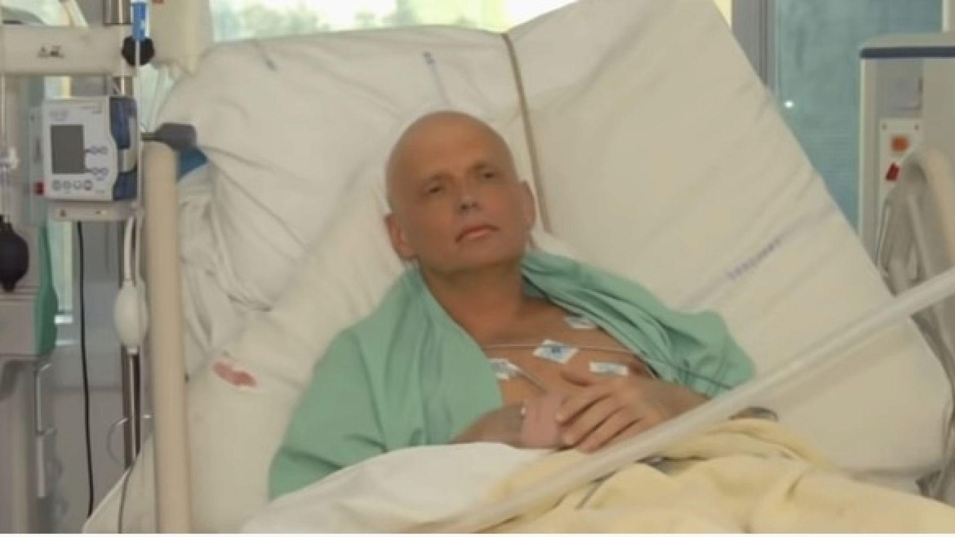 Европейският съд за правата на човека: Русия е отговорна за смъртта на Литвиненко