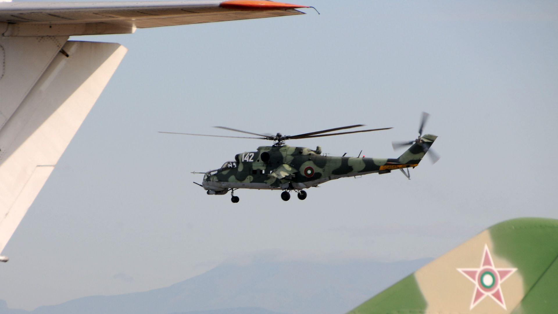 Десетки самолети излетяха от музея в Крумово за 4-а обиколка на България