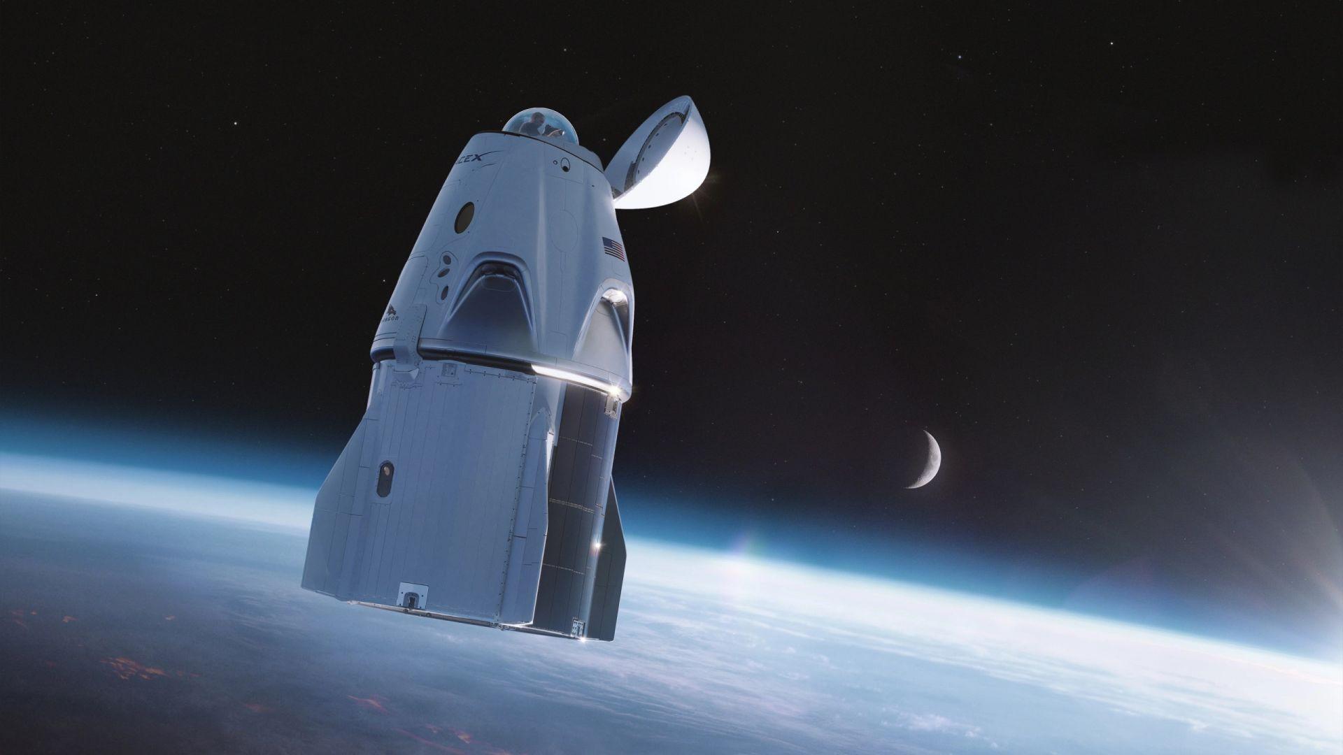 SpaceX планира да създаде кораб специално за космически туризъм
