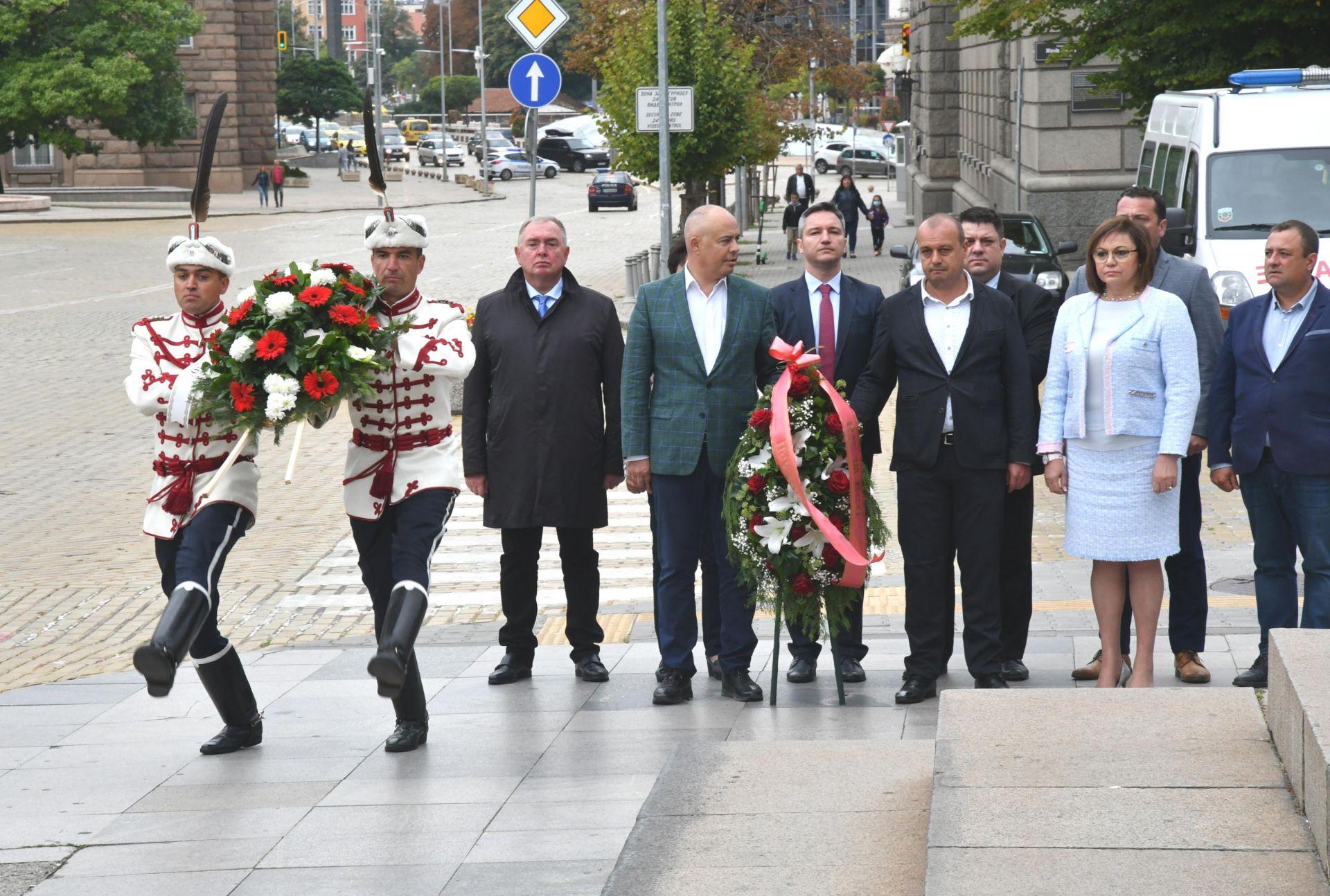 Честването на празника в София