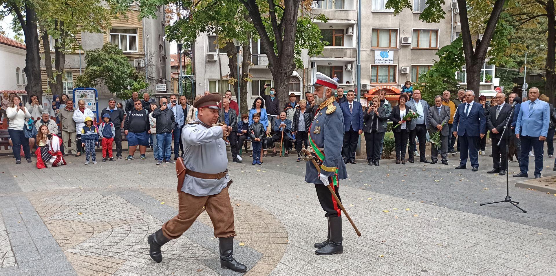 Честването на празника в Пловдив