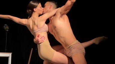 """Публиката в любовен транс от магичния танцов спектакъл """"Помниш ли Когато..."""""""