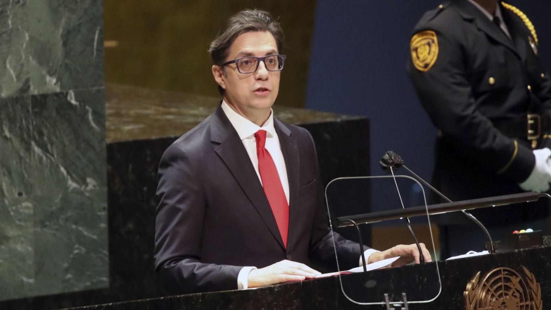Пендаровски пред ООН: Западните Балкани губят надежда, че ще влязат в ЕС