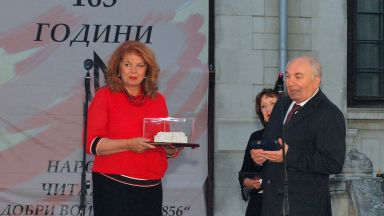 Многолюден Инициативен комитет издига Радев и Йотова до дни