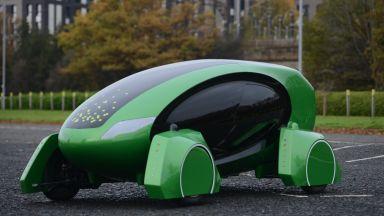 Британските ВВС тестват автономни превозни средства
